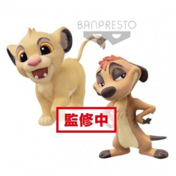 Set figuras Simba & Timon...